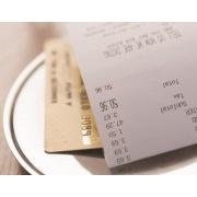Giấy in nhãn nhiệt hóa đơn GSM và độ dầy